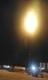 সিলেট গ্যাস ফিল্ডস লিমিটেড (এসজিএফএল) এর আওতাধীন রশিদপুর-৯ নং কূপ খনন কাজ শেষে প্রোডাকশন টেস্ট ১৪-১১-২০১৬ তারিখ সম্পন্ন হয়। প্রোডাকশন টেস্ট চলাকালীন সময়ে প্রতিদিন প্রায় ১৩ এমএমএসসিএফ হারে গ্যাস উৎপাদন হয়।